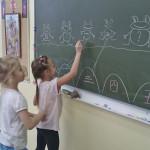 Китайский язык для самых маленьких