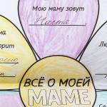 """Группа """"Облачко"""" поздравляет всех мам с праздником"""