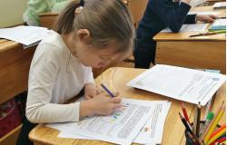Всероссийские и международные конкурсы 2021-2022 учебного года